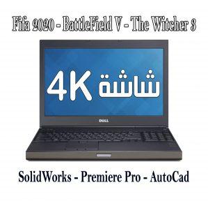 لابتوب DELL M4800 شاشة 4K - معالج i7-4910QM - كارت شاشة Nvidia K2100m